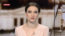 Випуск новин за 09:00: П'яний суддя в Ужгороді.  Унікальний міномет від українців