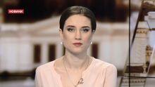 Выпуск новостей за 9:00: Пьяный судья в Ужгороде. Уникальный миномет от украинцев
