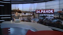 Випуск новин за 09:00: Теракт у Туреччині. Масові обшуки у Затоці