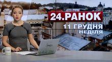 Випуск новин за 11:00: Місцеві вибори в 13 областях України. Парк розваг у Києві