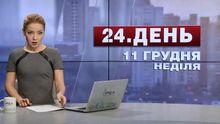 Випуск новин за 13:00: Теракти у світі. ДТП з туристами під Львовом