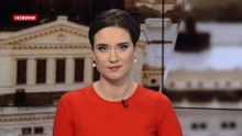 Випуск новин за 11:00: Причина авіакатастрофи у Киргизстані. Російські ракетні установки в Криму