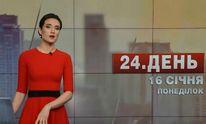 Випуск новин за 11:00: Бунт у в'язниці Бразилії. Перестрілка під Житомиром