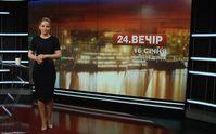Випуск новин за 18:00: Справа Охендовського. Ув'язнення за державну зраду