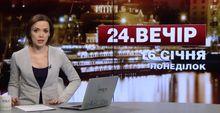 Выпуск новостей за 22:00: Новая жервта бешеных собак