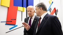 Візит Байдена в Україну: в уряді назвали головні цілі