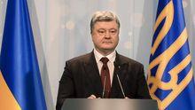 Задержка с предоставлением безвиза подрывает веру украинцев в ЕС, чего хочет Россия, – Порошенко