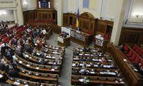 Рада приняла закон об электронном билете