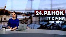 Випуск новостей за 11:00: Рада приняла важный закон. Скольки памятников Ленину снесли