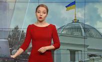 Випуск новин за 16:00: ООН підтвердила держзраду Януковича