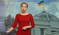 Выпуск новостей за 16:00: ООН подтвердила госизмену Януковича