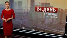 Выпуск новостей за 17:00: Компенсация для депутатов. Нацполиция Украины ищет новые кадры