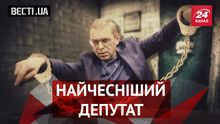 Вєсті.UA. Сироватка правди для нардепів. За що моляться кримчани