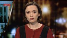 Випуск новини за 22:00: Позов України проти Росії. Справа Єфремова