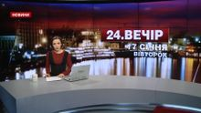 Випуск новини за 23:00: Як убили