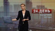 Випуск новин за 13:00: Штормове попередження. Суд над кримським екс-депутатом