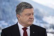 З'явилася інформація, з ким Порошенко сьогодні зустрінеться у Давосі