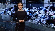 Випуск новин за 20:00: Звинувачення на адресу Савченко. Львів потопає у смітті