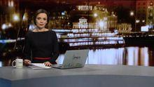 Випуск новин за 23:00: Як українці святкують Другий святвечір