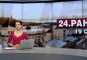 Випуск новин за 10:00: Новий голова Пентагону. Лавина в Італії