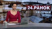 Випуск новин за 11:00: Що розглядають депутати у Раді. Росіянин розповів про службу в