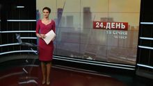 Випуск новин за 12:00: Порошенко пообіцяв безвізовий режим вже за кілька тижнів