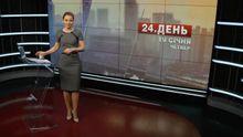 Випуск новин за 15:00: Напружена ситуація в зоні АТО. Інтерпол відмовив Росії у пошуках Муженка
