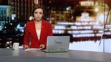 Випуск новини за 19:00: Нардепи вирішують долю Савченко. Сироїд про окуповані території