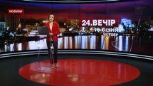 Випуск новин за 20:00: Падіння багатоповерхівки у Ірані. Водохреща з радянським присмаком