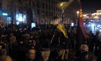 Столкновения между националистами и силовиками в Киеве: появилось видео