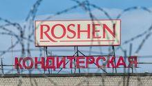 Зрада скасовується: Roshen закриває Липецьку фабрику