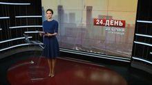 Выпуск новостей за 12:00: ДТП с инкассаторами. Освобождение добровольцев