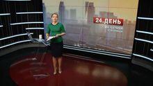 Выпуск новостей за 16:00: