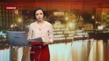Випуск новин за 23:00: Що стало причиною смерті солдата на полігоні. Росія без Roshen