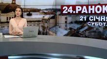Выпуск новостей за 11:00: Закрытие