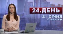 Випуск новин за 13:00: Страшне ДТП в Італії. Солдат-строковик загинув на Миколаївщині