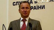 Российские спецслужбы готовили убийство народного депутата, – СБУ