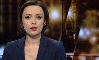 Випуск новин за 19:00: Масштабна пожежа на ринку в Одесі. Перший день Трампа