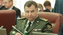 Полторак объяснил, почему у Путина не будет легкой прогулки по Украине