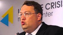 Геращенко подтвердил подготовку покушения на него