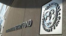 МВФ ожидает пенсионной реформы до марта
