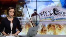Випуск новин за 19:00: Вшанування пам'яті героїв Небесної сотні. Стрілянина в Харкові