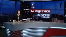 Підсумковий випуск новин за 21:00: День Соборності в Україні. Перші герої Небесної сотні