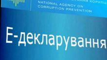 Оприлюднили імена нардепів, за яких взялась ГПУ через е-декларації