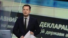 Выпуск новостей за 14:00: Проверка НАБУ. Карантин в Харькове