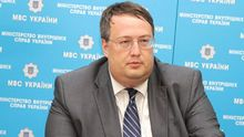 Геращенко сравнил убийство Шеремета и покушение на себя: Мой случай – уникальный