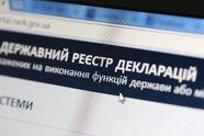 Нардепы прокомментировали проверку их деклараций правоохранительными органами