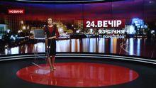 Випуск новин за 19:00: Убивство Шеремета планували у Росії. Генпрокуратура зацікавилась депутата