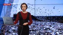 Итоговый выпуск новостей за 21:00: Проблемы львовского мусора. Реформа школьного образования