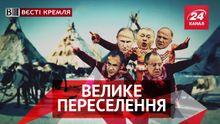 Вести Кремля. Игры разума по-саратовской. Великое переселение пенсионеров